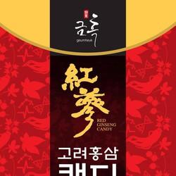 Kẹo hồng sâm, nhân sâm Hàn Quốc