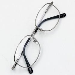 Mắt kính cận MS20653