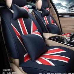 Bao ghế ô tô màu cờ Anh