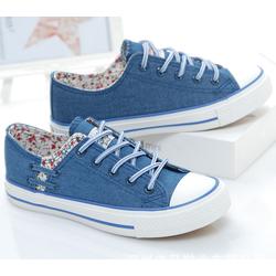 Giày bata nữ cực xinh