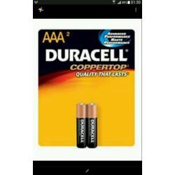 Pin đũa AAA Alkaline DURACELL vỉ 2 viên