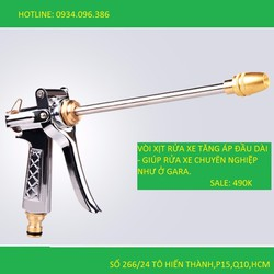 Vòi xịt rửa xe tăng áp 15m đầu dài