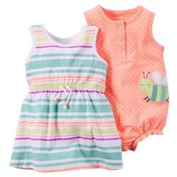 Set 2 gồm váy và body cho bé 18 đến 24 tháng