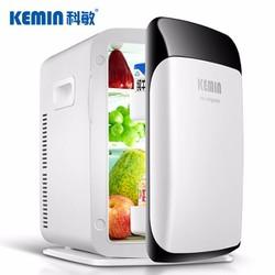 Tủ lạnh Kemi 15L siêu tiện ích trên xe hơi