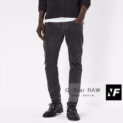 quần bò nam, Quần kaki ống côn giả Jeans
