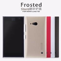 Ốp lưng Lumia 730 Nillkin Chính hãng Giá rẻ nhất TPHCM