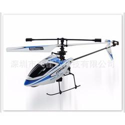 máy bay trực thăng V911-2