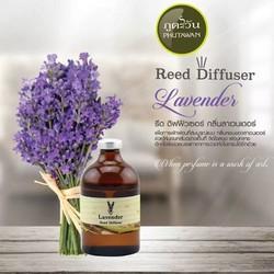 tinh dầu thơm phòng phutawa hương lavender