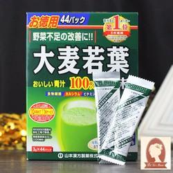 Bột lúa non Grass Barley - Nhật