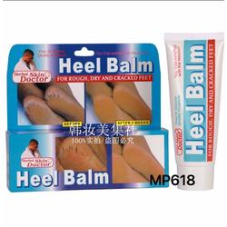 Kem dưỡng trị nứt gót chân cao cấp Heel Balm-MP618