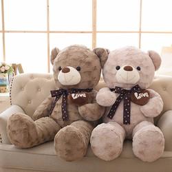 Thú bông gấu bông ôm tim love size 80cm