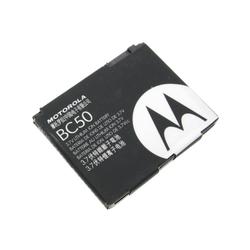 Pin Motorola L6 L7 BC50