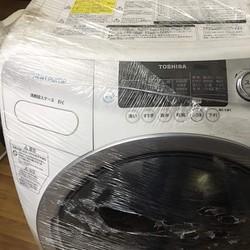 Máy giặt Toshiba TW-Z8000 inverter nội địa nhật