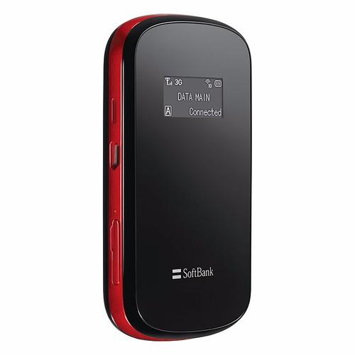 Thiết Bị Phát Wifi 3G.4G Softbank 007Z Có LCD Hàng Nội Địa Nhật - 4120034 , 4610562 , 15_4610562 , 550000 , Thiet-Bi-Phat-Wifi-3G.4G-Softbank-007Z-Co-LCD-Hang-Noi-Dia-Nhat-15_4610562 , sendo.vn , Thiết Bị Phát Wifi 3G.4G Softbank 007Z Có LCD Hàng Nội Địa Nhật
