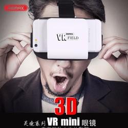 Kính thực tế ảo 3D SBS Remax  VR Field