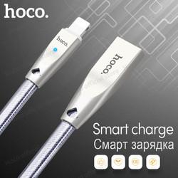 Cáp sạc iPhone iPad tốt hiệu HOCO chính hãng