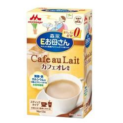 Sữa bà bầu Morinaga vị cà phê