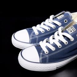 Giày thể thao CVS cổ thấp