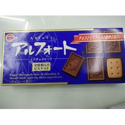 Bánh chocolate Nhật Bản
