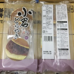 Bánh Doremon nhân đậu đỏ gói 3 cái