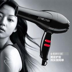 Máy sấy tóc-giá khuyến mãi Tết Đinh Dậu