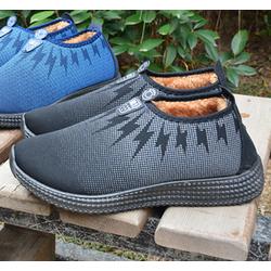 Giày lười thể thao Nam siêu nhẹ, siêu bền - MS04