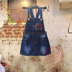 Váy Yếm Jean Baby