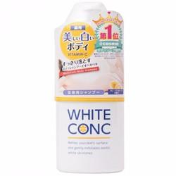 Tắm trắng White CONC Body Vitamin C 360ml từ Nhật