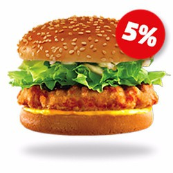 LOTTERIA PREMIUM CHICKEN BURGER_LOTTE