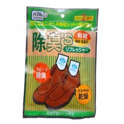 Túi khử mùi hôi và chống ẩm móc giày