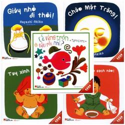 Bộ 5 cuốn Truyện Ehon Dành Cho Trẻ Từ 0 - 3 Tuổi