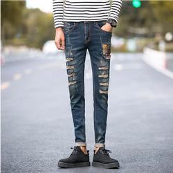 quần jeans nam rách sợi Mã: ND0856
