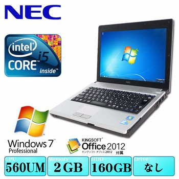 Nec vesapro VB i5 560 Ram 2G HDD 160G LED 12in Intel HD Pin 3-4H