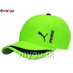Nón thể thao thời trang M547 - Xanh chuối