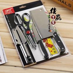 Bộ dao kéo 4 món