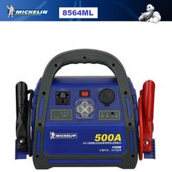 Bộ Ắc quy kích nổ ô tô Michelin 8564Ml 500A