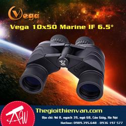 Ống nhòm hàng hải Vega 10×50 Marine IF