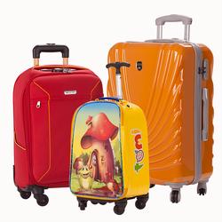 Combo vali du lịch gia đình