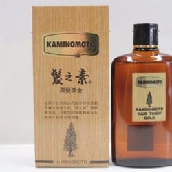 Thuốc kích Thích Mọc Tóc Kaminomoto Nhật Bản