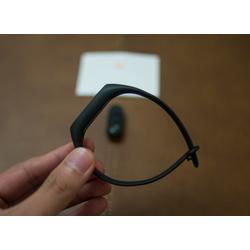 Vòng đeo tay thay thế Rin chính hãng Xiaomi dây theo máy Miband 2 đen