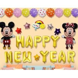 Set bóng Chúc mừng năm mới