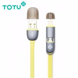 TOTU 120cm Lighting Micro USB Data Charging Flat Cable