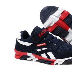 Giày thể thao siêu nhẹ trẻ em - GTE 8.2