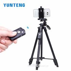 Giá đỡ máy chụp hình