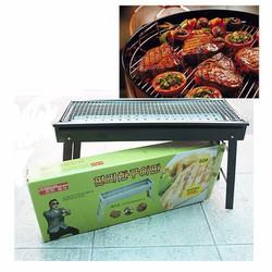 Bếp Nướng Than Hoa Gang Nam Cỡ Đại NX9699