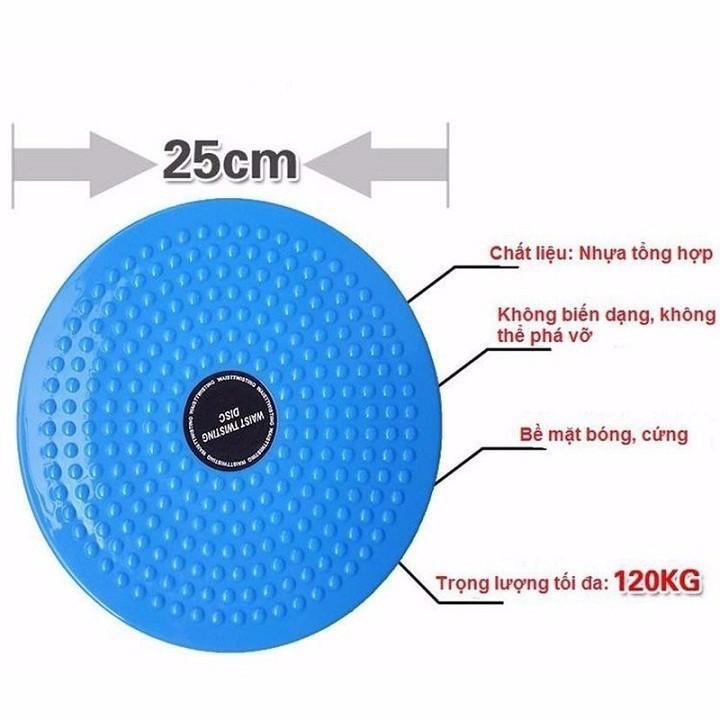 Đĩa xoay eo giảm cân 360 độ 2