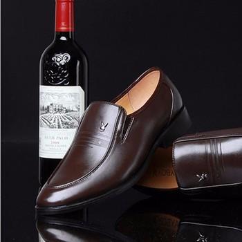 BS610 - Giày tây phong cách Ý
