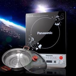Bếp từ Panasoni DH129T