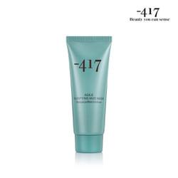 Mặt nạ bùn làm sạch cấp tốc -417 Agile Purifying Mud Mask