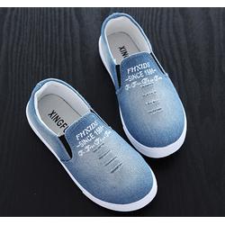 Giày slip-on cho bé trai và bé gái Z-10